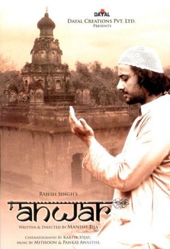 Anwar_2007_film_poster