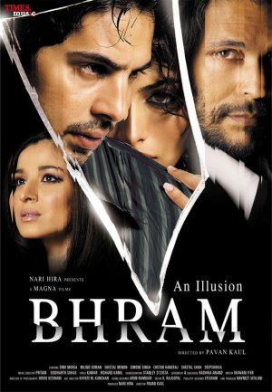 Bhram-_An_Illusion_poster_615