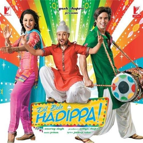 Dil-bole-hadippa-new-poster-fly-or-flop-14074194404a79f31608cdc1_88565044