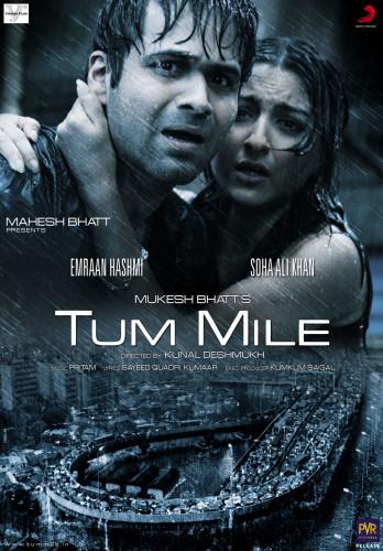 TUM-MILE