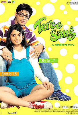 Teree_Sang_Movie_Poster