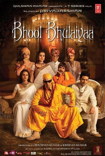 bhool_bhulaiya