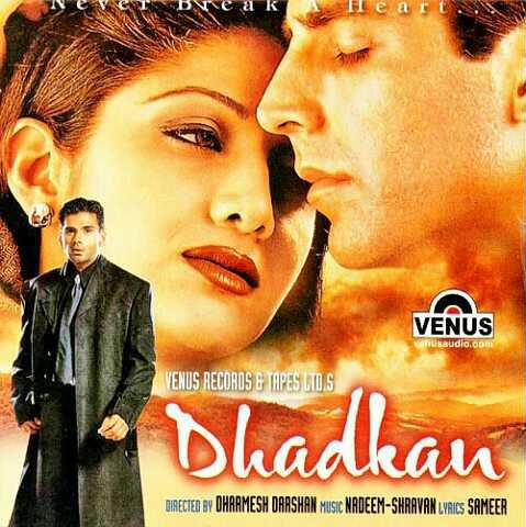 Dhadkan Dhadkan... Shilpa Shetty And Shamita Shetty And Sunil Shetty