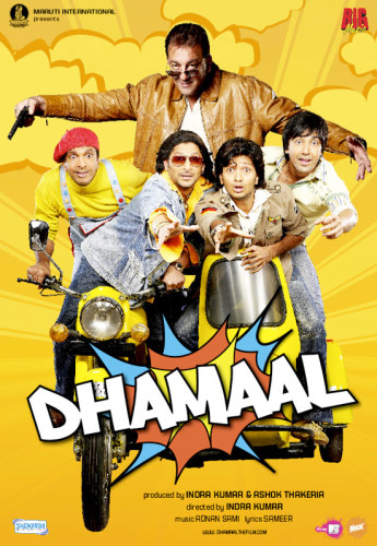 dhamaal-2007-2b