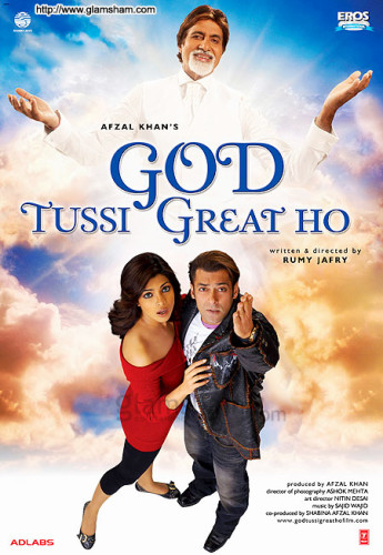 god_tussi_great_ho_01