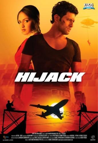 hijackwallpaper6831067