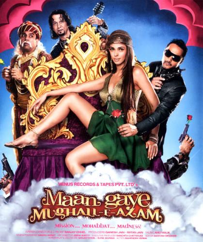 maangayemughleazam-2008-1b