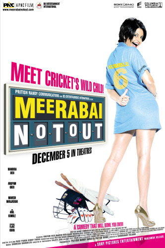 meerabai_not_out____poster_1