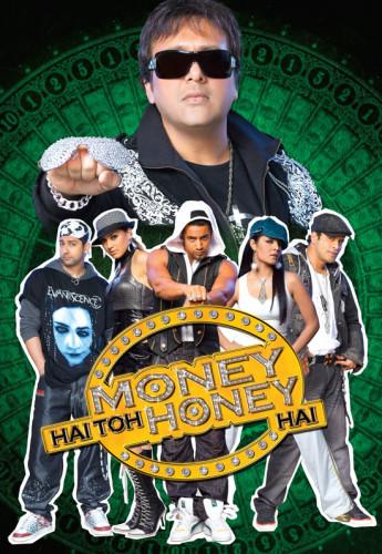 moneyhaitohhoneyhai-2008-4b