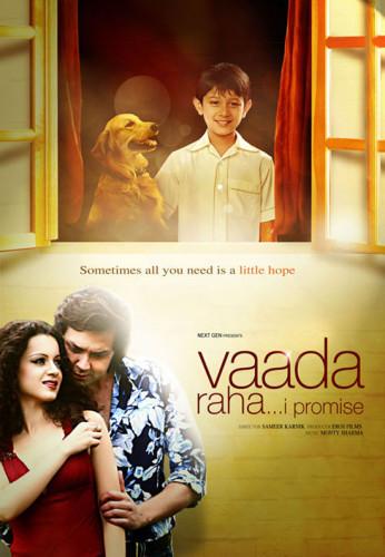 vaada_raha_poster